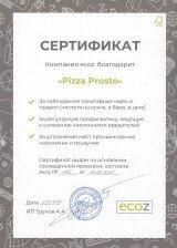Сертификат Экоз