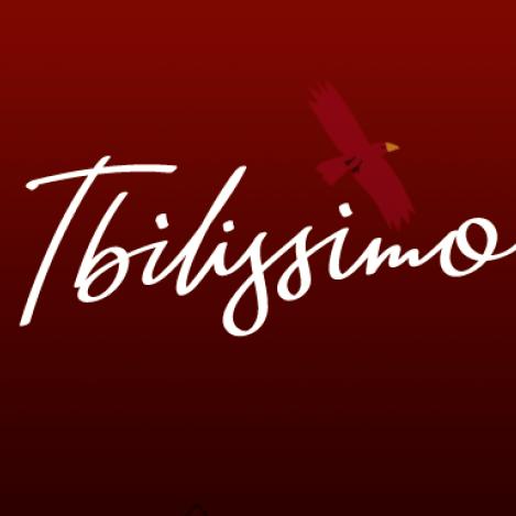 Тбилиссимо